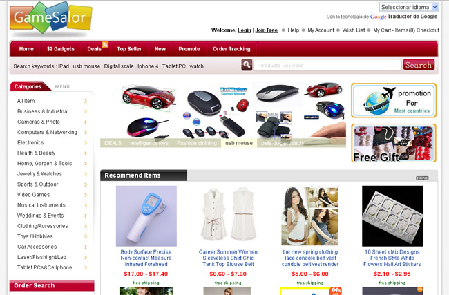 gamesalor tienda china online