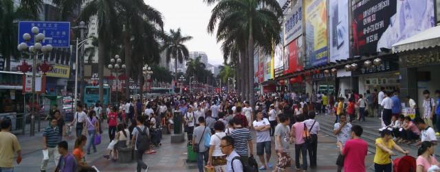 calle huaquianbei